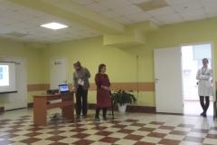 Круглый стол 24.11.16