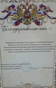 ui3fvia6sny_1