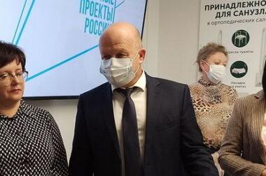 В Красноярске открыли Академию ухода за маломобильными гражданами