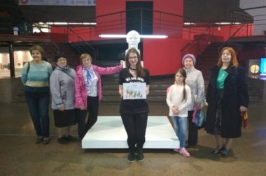 29 мая 2018 года организована экскурсия в Музейный центр «Площадь Мира»